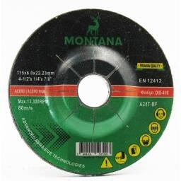 Disco Desbaste 4 ½'' Metal Montana 115x6.0mm  5 unidades